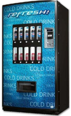 cool vending machines on vending machine